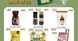 عروض الدانوب الرياض الجديدة