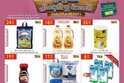 عروض الدانوب الدمام مهرجان الصحة والجمال