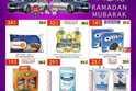 عروض الدانوب الرياض في رمضان