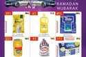 عروض الدانوب جدة رمضان كريم