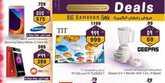 عروض نستو الرياض عروض رمضان الخاصة