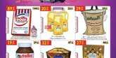 عروض الدانوب الرياض عروض الخير بالعيد