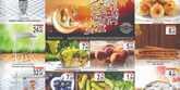 عروض المزرعة الشرقية في رمضان مهرجان الاثنين
