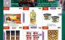 عروض الدانوب الدمام اضحى مبارك