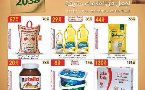 عروض الدانوب الرياض العودة الى المدارس