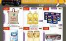 عروض الدانوب الرياض خاص بعودة المدارس