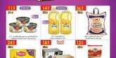 عروض الدانوب الرياض مهرجان المأكولات
