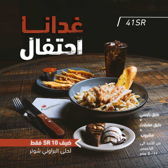 Photo of عروض منيو مطعم ابل بيز اليوم الاثنين 18 فبراير 2019 الموافق 13 جمادى الأخر 1440
