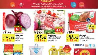 عروض لولو الجبيل مهرجان التسوق