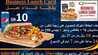 Photo of عروض منيو مطعم كويزنوز الرياض اليوم الجمعة 1 مارس 2019 الموافق 24 جمادى الأخر 1440