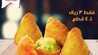 Photo of عروض منيو مطعم توم توم اليوم السبت 9 مارس 2019 الموافق 2 رجب 1440