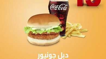 Photo of عروض منيو مطعم كودو اليوم السبت 9 مارس الموافق 2 رجب 1440