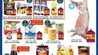 عروض الثلاجة العالمية عروض رمضان
