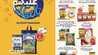 عروض التميمي الشرقية عروض رمضان