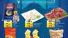 عروض لولو الرياض سوق رمضان