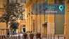 Photo of عروض طيران ناس اليوم الخميس 4 ابريل 2019 الموافق 28 رجب 1440
