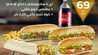 Photo of عروض منيو مطعم كودو اليوم الجمعة 6 ابريل الموافق 29 رجب 1440