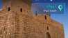 صورة عروض طيران ناس اليوم الأحد 7 ابريل 2019 الموافق 2 شعبان 1440