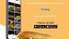Photo of عروض منيو مطعم كودو اليوم السبت 27 ابريل الموافق 22 شعبان 1440