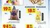 صورة عروض بن داود اهلا رمضان 12 شعبان 1440 تطبيق دي فور دي
