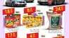 عروض الدانوب الرياض مجلة رمضان