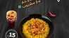Photo of عروض منيو مطعم كودو اليوم الاثنين 8 ابريل الموافق 3 شعبان 1440