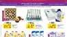 عروض لولو الرياض لعيد الفطر 23 رمضان 1440