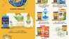 عروض التميمي الشرقية رمضان هل