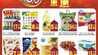 عروض الثلاجة العالمية رمضان كريم