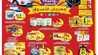 عروض الراية التسوق في رمضان