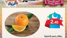 Photo of عروض اسواق الغنيم اليوم الاربعاء 8 مايو 2019 الموافق 3 رمضان 1440