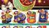عروض العثيم عيدكم مبارك 25 رمضان 1440