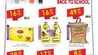 عروض الدانوب الدمام عروض عيد الاضحى 31/7/2019
