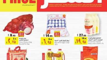 عروض لولو جدة وتبوك نصف السعر 27/8/2019