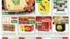عروض العقيل عروض اليوم الوطني 89 السعودي 18/9/2019
