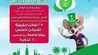 Photo of عروض تشكي تشيز السعودية عروض اليوم الوطني 89