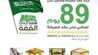 Photo of عروض مصاعد اطلس عروض اليوم الوطني 89