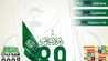 Photo of عروض مراكز بيرلتز السعودية عروض اليوم الوطني 89
