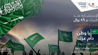 Photo of عروض المستشفى السعودي الالماني عسير عروض اليوم الوطني 89