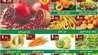 عروض العقيل ليوم الاثنين مهرجان الطازج 16/9/2019