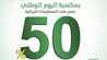 Photo of عروض الفاخرة للخياطة الرجالية عروض اليوم الوطني 89