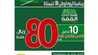 Photo of عروض مختبر الفا عروض اليوم الوطني 89
