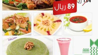Photo of عروض مطعم الشرفة عروض اليوم الوطني 89 السعودي