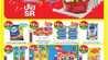 عروض الراية عروض العشرة والعشرين ريال 25/9/2019