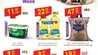 عروض الدانوب جدة اسبوع الشاي والكيك 25/9/2019