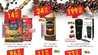 عروض الدانوب الرياض مهرجان القهوة 9/10/2019