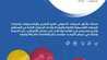 Photo of عروض موسم الرياض  معرض الرياض للسيارات  Riyadh Car Show