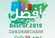 Photo of عروض لولو الرياض الأسبوعية  بصفحة واحدة 22/12/2019 الموافق 25 ربيع الأخر 1441عروض نهاية العام