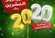 Photo of عروض هايبر بنده الأسبوعية  1/1/2020 الموافق 6 جمادى الأول 1441