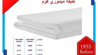 Photo of عروض باك كير اليوم السبت 14 ديسمبر 2019 الموافق 17 ربيع الاخر 1441